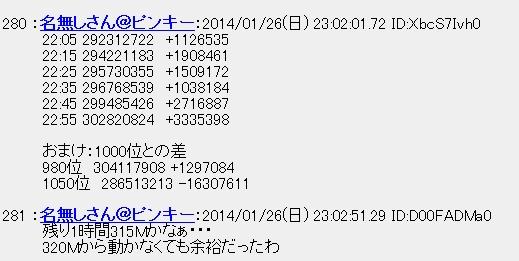 20140127003813.jpg