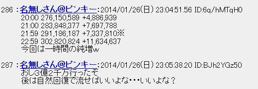 20140127003831.jpg