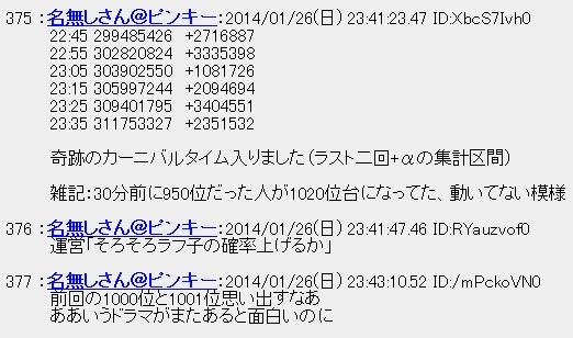 20140127003951.jpg