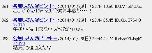 20140127004017.jpg