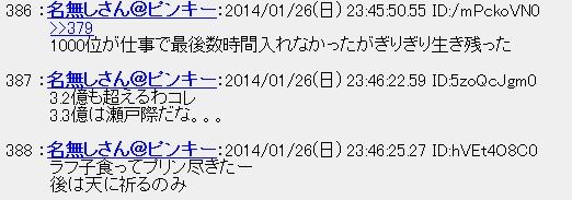 20140127004044.jpg