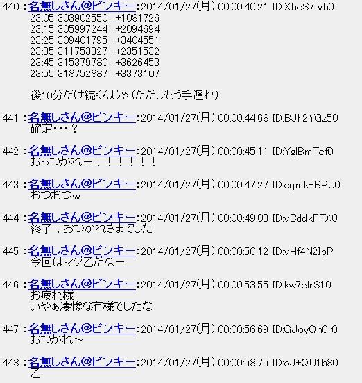 20140127004218.jpg
