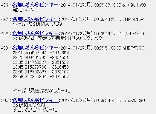 20140127004250.jpg