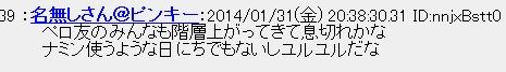20140202153439.jpg