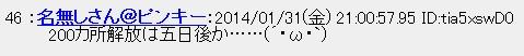 20140202153512.jpg