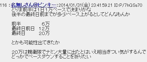 20140202153707.jpg