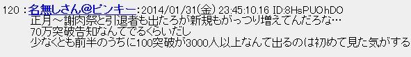 20140202153757.jpg
