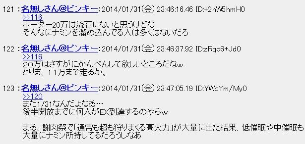 20140202153831.jpg