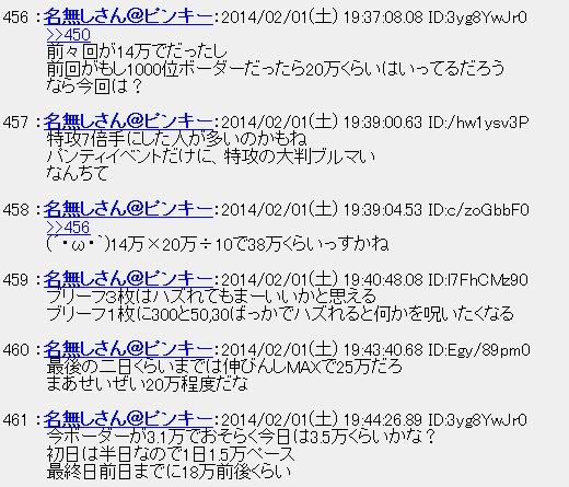 20140202154454.jpg
