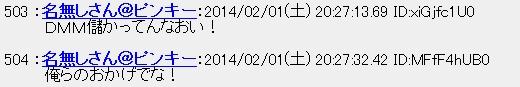 20140202154649.jpg