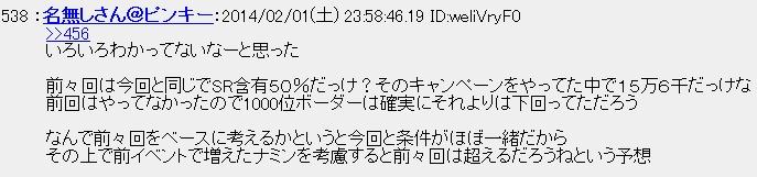 20140202154831.jpg