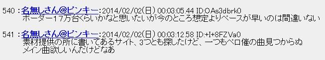 20140202154905.jpg