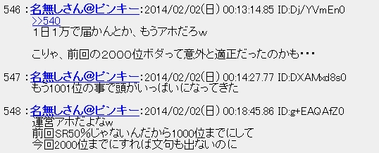 20140202154944.jpg