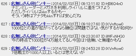 20140202155145.jpg