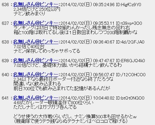 20140202155240.jpg
