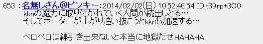 20140202155406.jpg