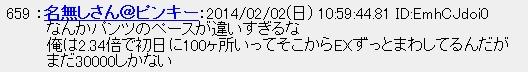 20140202155439.jpg