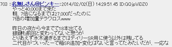 20140202155625.jpg