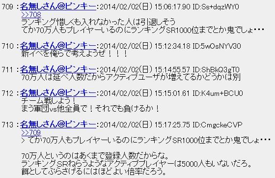 20140202155810.jpg