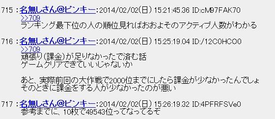 20140202155914.jpg