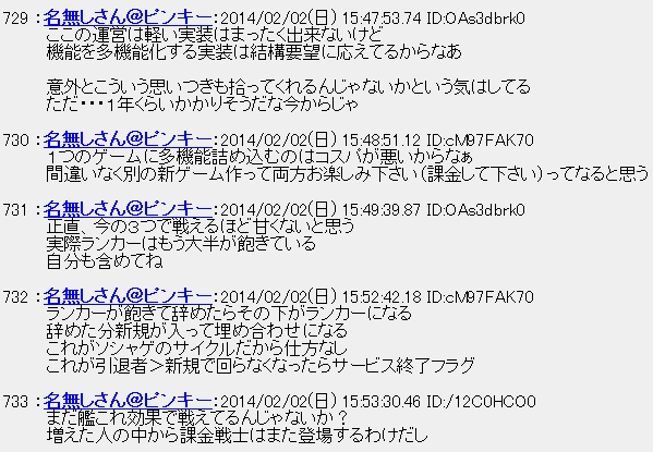 20140202160142.jpg
