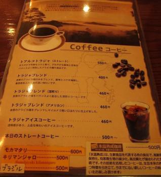 コ0004 - コピー