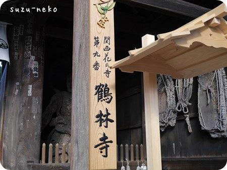 20140110-003.jpg