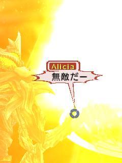 Alicia+テクター4 メテオ編