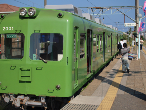 銚子駅から