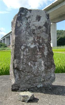 大沢神社・石碑