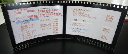 2010-07-24 12-41-45cy