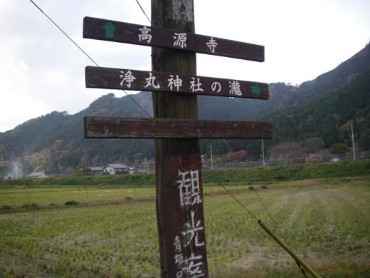 _awagaa02.jpg