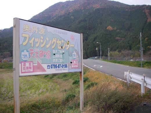 _awagaa03.jpg