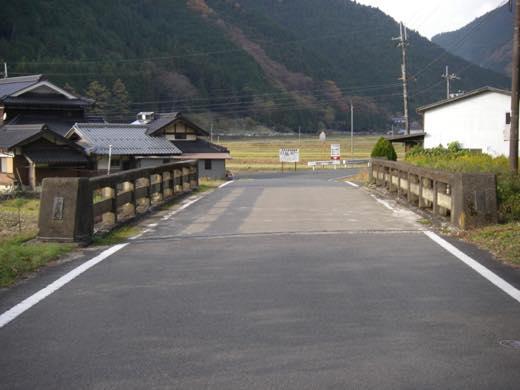 _awagaa11.jpg