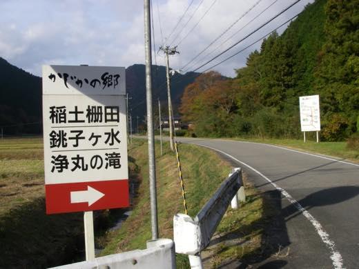 _awagaa16.jpg