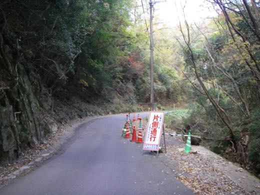_shishimi026.jpg