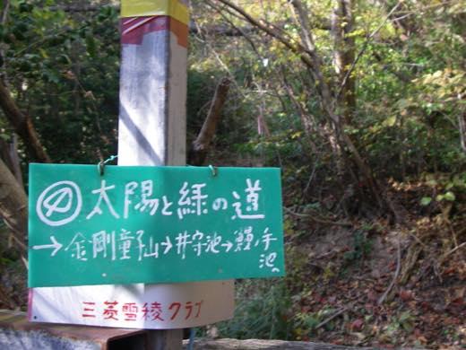 _shishimi057.jpg