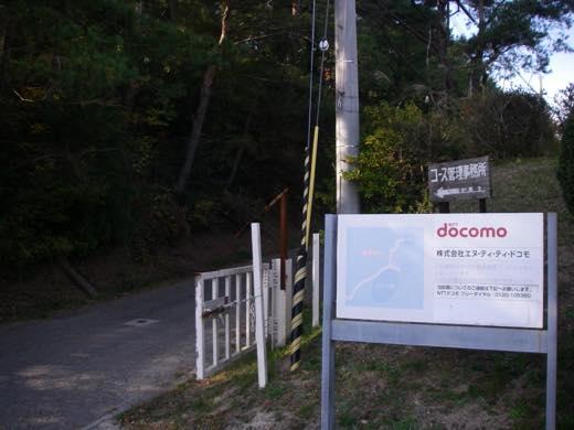 _shishimi066.jpg
