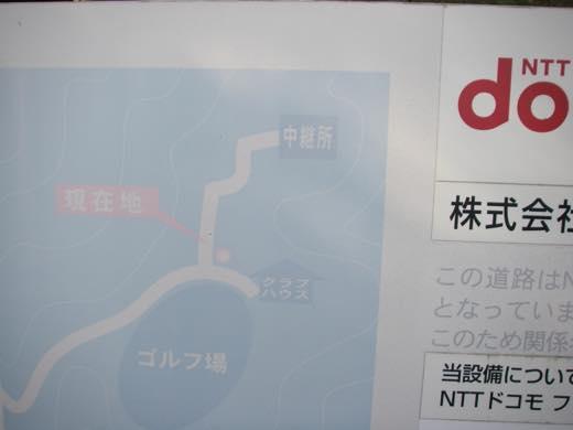 _shishimi067.jpg