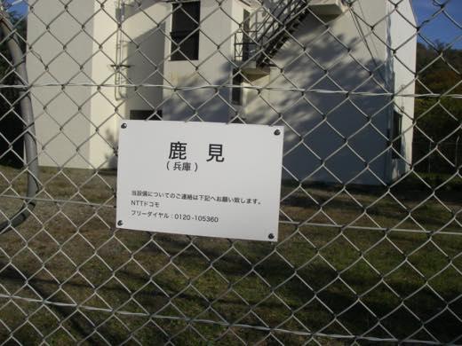 _shishimi123.jpg