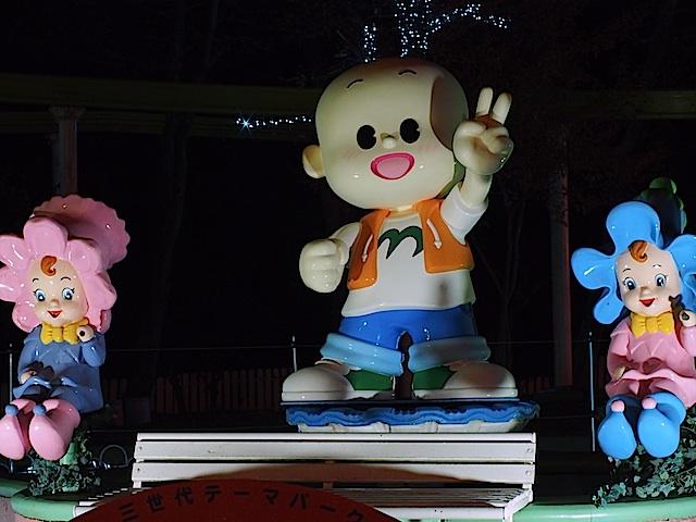 PB160038 人形三体