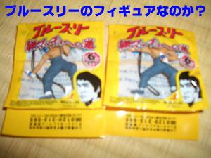 20100620_02.jpg