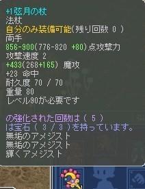 cap0064.jpg