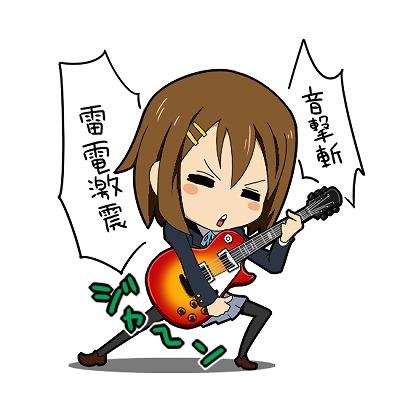 1125yui_0166.jpg