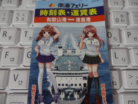 DSC00967_convert_20130223112259.jpg