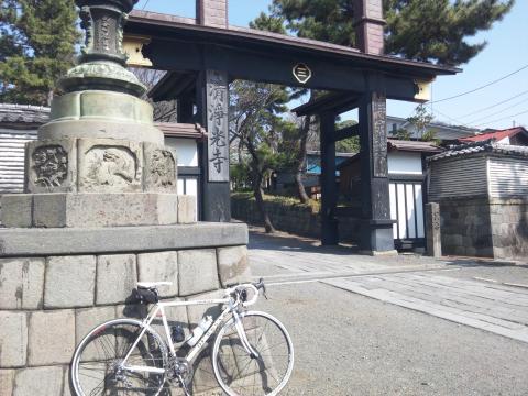 05清浄光寺