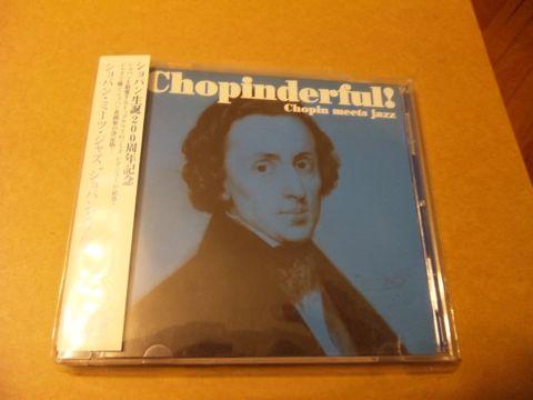 POP用CD