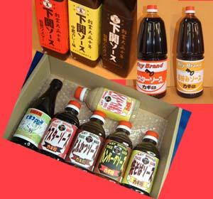 2013秋 new調味料ブログ