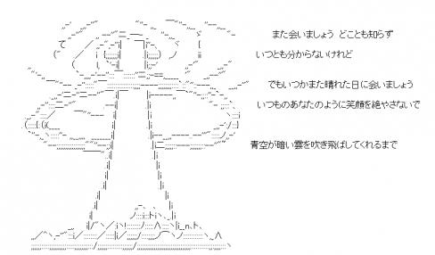 SW_516_S02.jpg