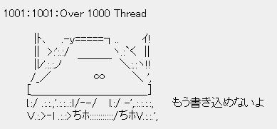 SW_AA_moukaki_01.jpg